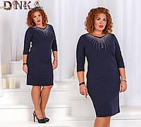 Платье нарядное больших размеров 1281 (50-56), фото 1