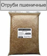 Отруби пшеничные Млинок 300г.