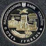 Україна 5 гривень 2014 75 років Волинській області / Волинська область, фото 2