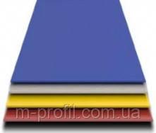 Гладкий лист, цветной 0,33х1250