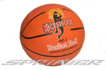 Баскетбольный мяч SPRINTER №7.