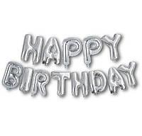 Серебряные буквы Happy Birthday 40см Фольгированные