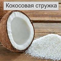Кокосовая стружка ФАЙН 100г