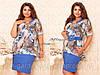 Платье женское трикотаж с шифоном батал
