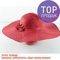 Соломенная шляпа Котьир 48 см красная / головной убор
