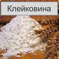 Клейковина пшеничная (Глувитал) 0,4кг