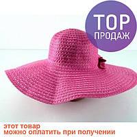 Соломенная шляпа Котьир 48 см розовый / головной убор