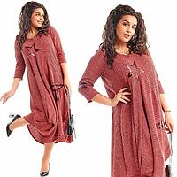 Красивое оригинальное длинное женское платье большого размера  +цвета