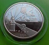 Украина 2 гривны 2007 - 75 років утворення Донецької області (75 лет создания Донецкой области) , фото 2