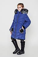Зимняя куртка на девочку Тина с натуральным мехом Размеры 128 - 158