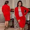 Женский костюм (48-50, 52-54, 56-58)  — костюмка  купить оптом и в Розницу в одессе  7км