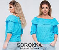 Блузка (48-50 52-54) —  прошва  купить оптом и в Розницу в одессе 7км