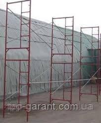 """Стойка-лестница 2,0 м """"Атлант"""" для КХЛ"""