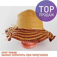 Соломенная шляпа Нэтьюэль 40 см темно-бежевая / головной убор