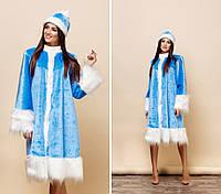 """Взрослый карнавальный костюм """"Снегурочка"""" с меховой отделкой"""