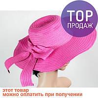 Соломенная шляпа Рестлин 42 см розовая / головной убор