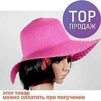 Соломенная шляпа Рестлин 40 см розовая / головной убор