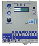 Система автоматического пуска САП Энергия SAP-35