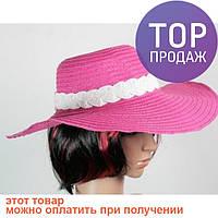 Соломенная шляпа Рестлин 40 см розово-белая / головной убор