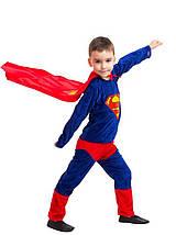 """Детский карнавальный костюм """"Супермен"""" для мальчика, фото 3"""