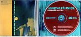 Музичний сд диск AGNETHA FALTSKOG That's me The greatest hits (1998) (audio cd), фото 2