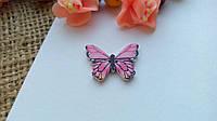 Пуговицы бабочка пластиковые