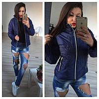 Женская куртка (S-M, M-L) — купить оптом и в розницу в одессе  7км