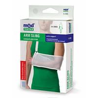 Бандаж для руки поддерживающий с дополнительной фиксацией 9905 Med textile, (Украина)
