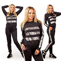 Женский спортивный костюм, двунить (S-XL, норма) — купить дешево оптом от производителя в одессе 7км