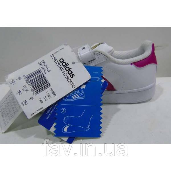 Детские кроссовки ADIDAS SUPERSTAR FOUNDATION  продажа 6777d35384b54