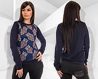 Женская кофта (42-44,44-46) — Дайвинг купить оптом и в Розницу в одессе 7км