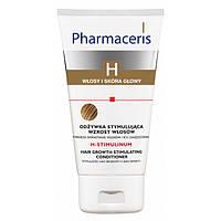 Pharmaceris H H-STIMULINUM (Фармацерис Х Стимулинум) Кондиционер, стимулирующий рост волос 150 мл