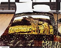 Плед ARYA Giraffa 200x220