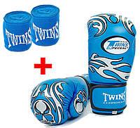 Перчатки для тайского бокса кожаные TWINS SPECIAL 12oz синие+бинты в подарок
