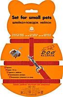 Шлея Collar Dog Extreme, нейлон, с поводком, морские свинки, декоративные крысы, 07013, красный