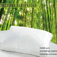 Подушка бамбуковая Love You 50x70 см