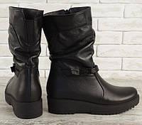 Женские ботинки на широкую стопу, все кожа