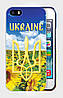 "Чехол для для iPhone 4/4s""UKRAINE 4""."