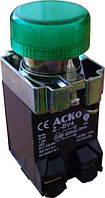 Сигнальная арматура АсКо XB2-BV43 зеленая