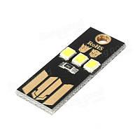 USB микро LED светильник, фонарик, фонарь, 0.2Вт
