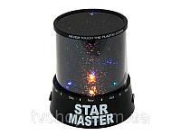 Ночник проектор Звездное небо Star Master, фото 1