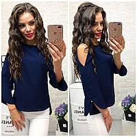 Блузка женская, модель 901/2, синий