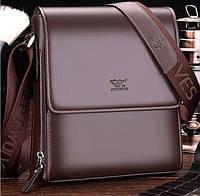 Мужская кожаная сумка. Модель 63160, фото 4