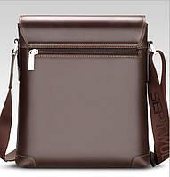 Мужская кожаная сумка. Модель 63160, фото 7