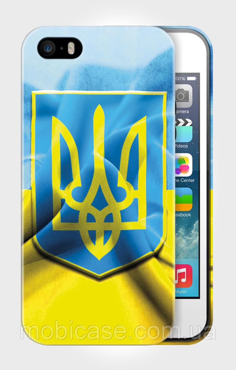Iphone 44snational Symbols 2