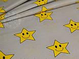 Лоскут ткани №810а  с улыбающимися звёздами на сером фоне, фото 2