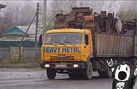 Украина: УЗ планирует до конца 2017 года продать металлургам еще 128,5 тыс. т металлолома