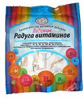 Леденцы Радуга витаминов пак.50 г