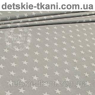 Бязь с белыми густыми звёздами на сером фоне (№187а)