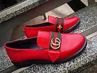 Туфли осенние женские мокасины красные Гуччи Gucci кожаные реплика